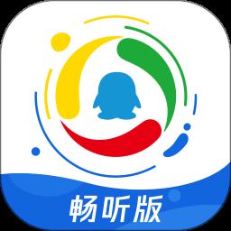 腾讯新闻畅听版appv3.6.42