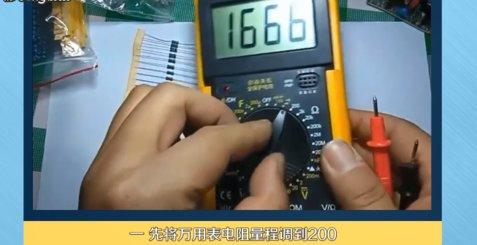 电阻的测量教案