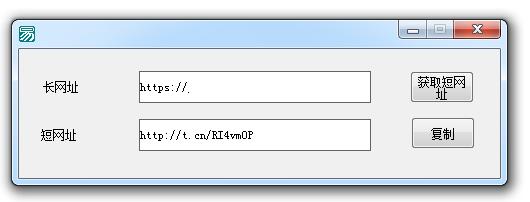 易�Z言5.0破解版