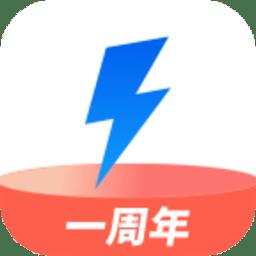 score电竞app v7.0.2 安卓版