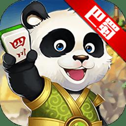 巴蜀麻将激情版手游v1.0.5