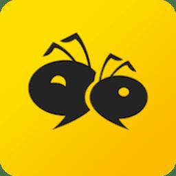 蚂蚁帮邦手机版v1.5.5 安卓