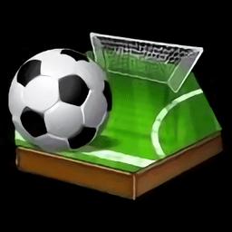 足球战术大师手游 v1.3.4 安卓版