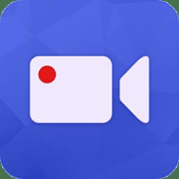 一键录屏appv1.1.8 安卓版