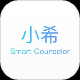 小希顾问appv2.17.1 安卓版