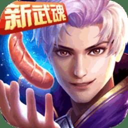 斗罗大陆h5官方版v9.1.1 安