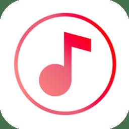 音乐剪辑大师188bet备用网址v5.5.7 安