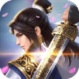 江湖第一剑手游v2.7.0 安卓