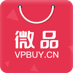 微品生活手机版v5.1.0 安卓