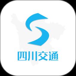 四川交通手机版v1.4 安卓版