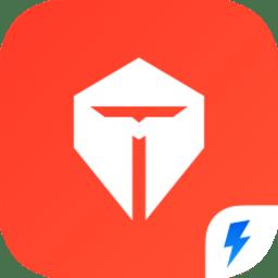 滔搏电竞app v7.0.0 安卓版
