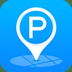 捷停车老版本v3.0.0 安卓版
