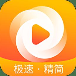 极速精简版app官方版v4.0.0
