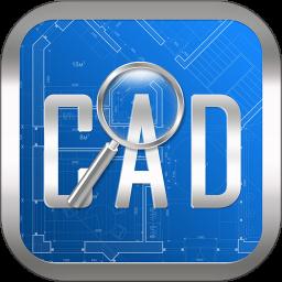 cad快速看图手机版v5.5.2 安卓版