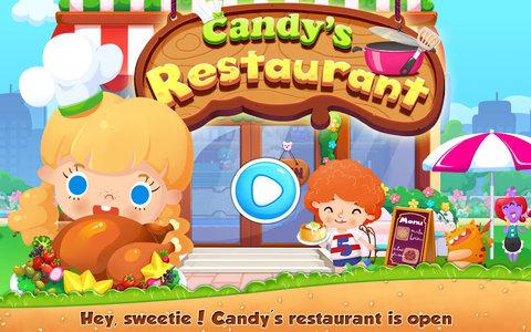 糖糖餐厅破解版中文版 v1.9 安卓版