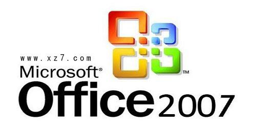 Microsoft Office2007简体中文版_office2007绿色版_office2007破解版