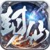 封仙域游戏 v1.0.0 安卓版