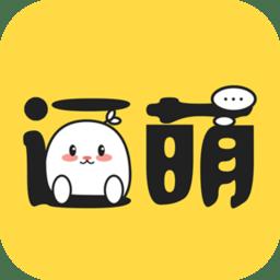 逗萌漂流瓶app v2.0.6 安卓版