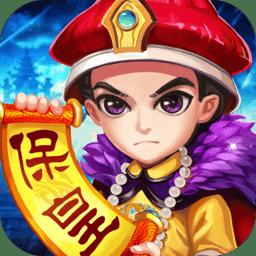 同城游保皇最新版v5.2.20190717 安卓版