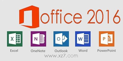office2016官方下载 免费完整版_office2016破解版安装包