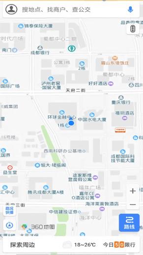 360搜索地图手机版 v3.7.0.1004 安卓版