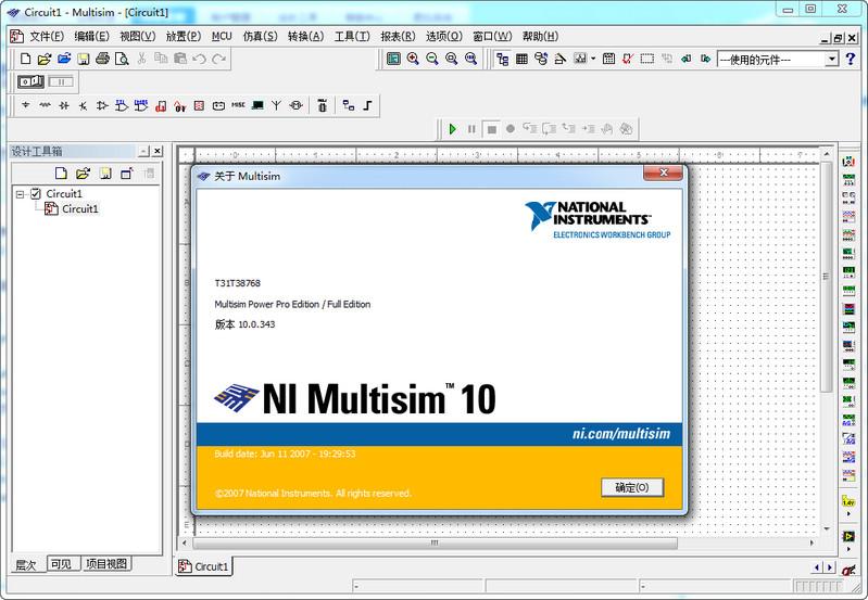 multisim10破解版