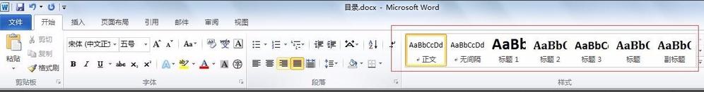 老版word文档2013