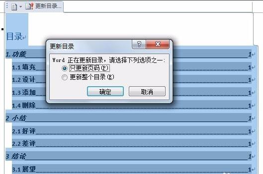 老版word文�n2013