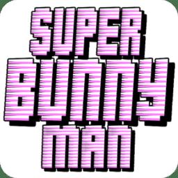 超级兔子人内购破解版v1.02 安卓版