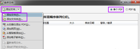 adobereaderxi破解版
