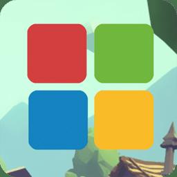 方块消消看手机版 v1.61 安卓版