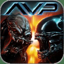 异形大战铁血战士手游 v1.1 安卓版