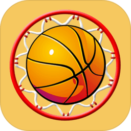 极速篮球手游 v1.0.1 安卓版