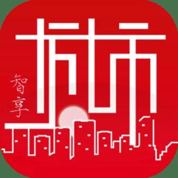 智享城市�件v1.6.31 安卓版