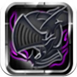 黑骑士物语汉化版 v1.8.5 安卓版