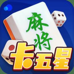 丁丁麻�⑹�C版 v1.0 安卓版