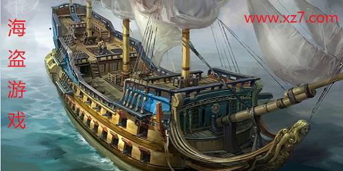 海盗188bet手机版网址
