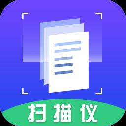 扫描仪官方免费版v3.4.3 安卓版