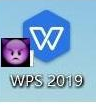 wps2019破解版免���T
