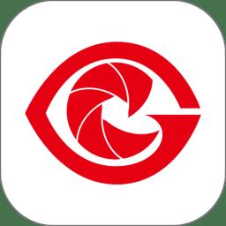 雪亮工程app v1.4 安卓版