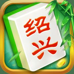 同城游绍兴麻将官方版 v5.1.20190805 安卓最新版