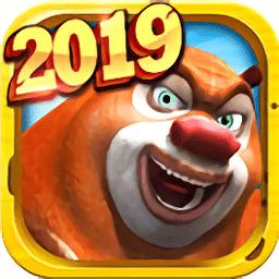 熊出�]之熊大快跑2019 v2.7.7 安卓版