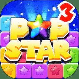 消灭星星3夏日少女版 v2.0.5 安卓版