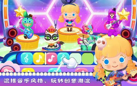 糖糖宠物派对手机版 v1.6 安卓版