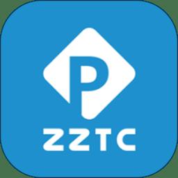 株洲停车app