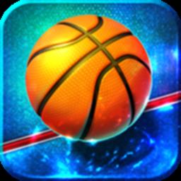 篮球投篮机手游