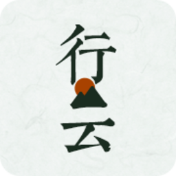 行云天气App