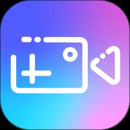 视频编辑助手免费版 v1.3.0 安卓版