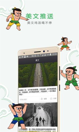 热葫芦手机版 v1.1.0 安卓版
