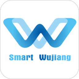 智慧吴江手机版 v1.3.3 安卓版